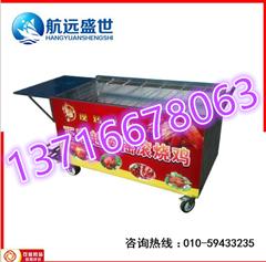 四排奥尔良烤鸡炉|越南摇滚烤鸡鸭炉|自动旋转燃气烤鸡车|北京无烟翻转烤鸡炉