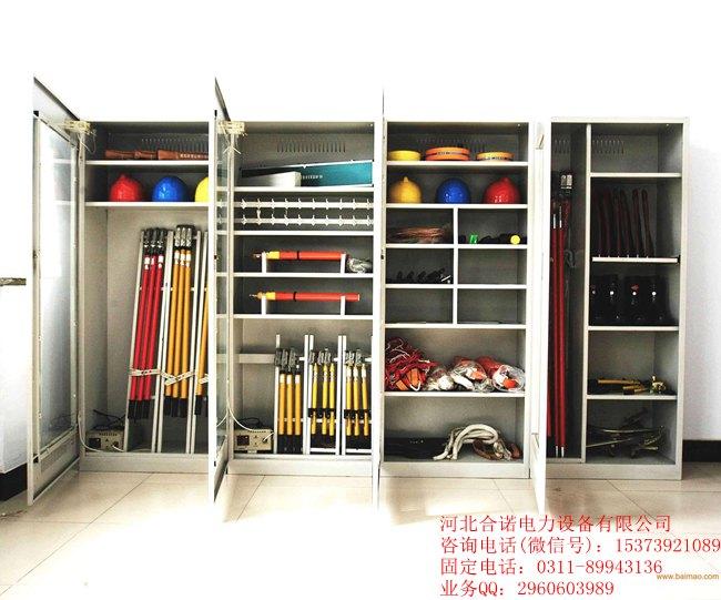 安徽马鞍山安全工具柜厂家报价#@普通安全工器具柜规格