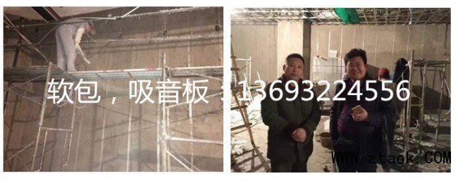 湘潭市软包吸音板