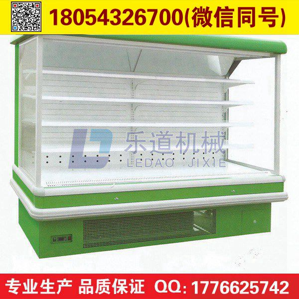 广东酸奶风幕柜厂家直销