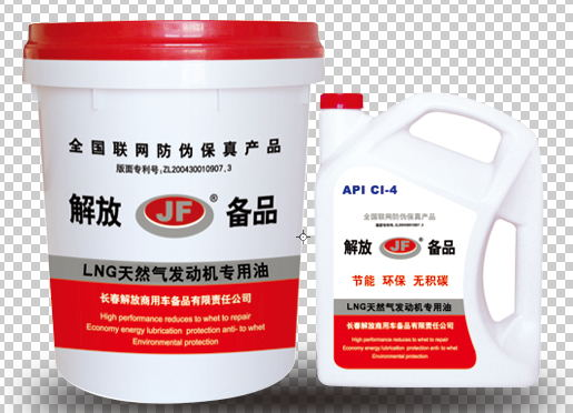 解放LNG天然气发动机专用油  LNG CI-4