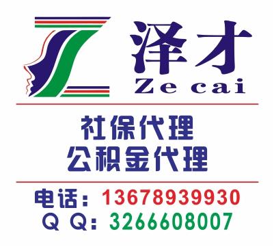 广州生育保险挂靠,挂靠广州生育保险,广州生育保险报销代理公司