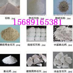 活性钙价格