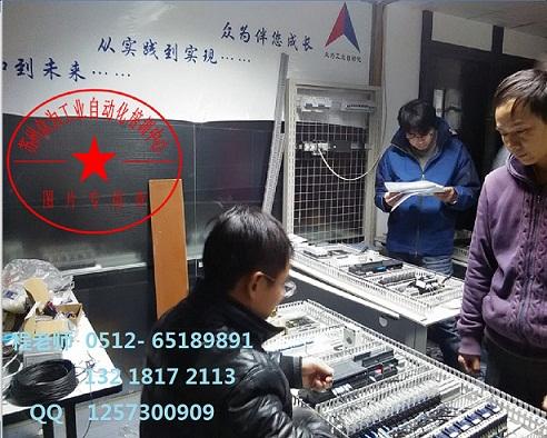 无锡PLC培训 西门子PLC培训 三菱PLC培训 零基础到精通 众为专业PLC培训,30天精通PLC