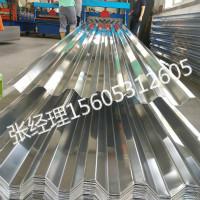 山东750型铝合金压型板(瓦楞铝板)现场加工厂家价格