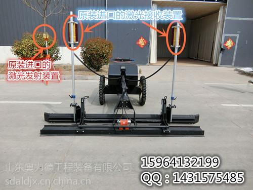 遥控混泥土激光整平机 地坪混泥土激光整平机