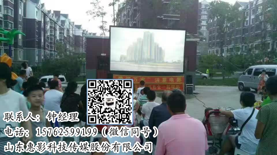 *【农村数字电影放映机高清设备】多种电影放映机高清视频图片