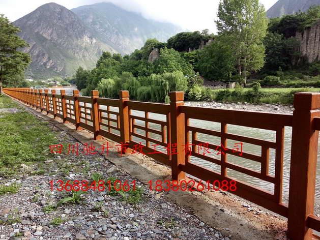 供应四川仿树皮栏杆 树藤仿木护栏 藤蔓仿木栏杆