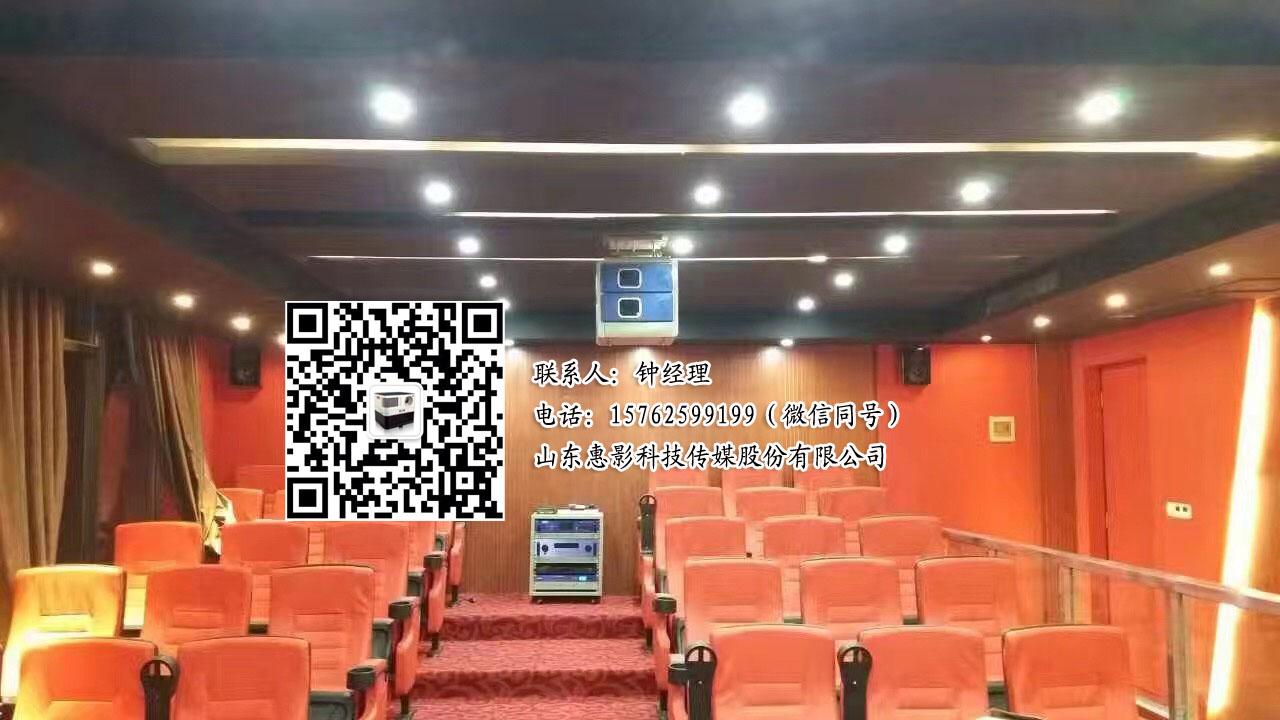 *【山东消防中队红门影院设备】提供红门影院设计装修效果图