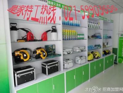 家电清洗售后服务重要性突显 皇家特工注重品质服务