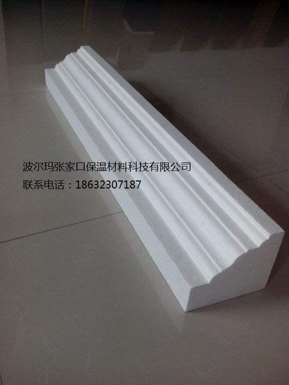 【张家口泡沫板厂聚苯板厂供应EPS线条聚苯板线条】-中国行业信息网