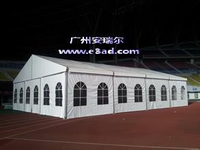 广州欧式帐篷厂家