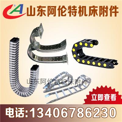 天津17年新款雕刻机拖链工厂