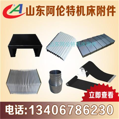 北京升级版塑料拖链厂家