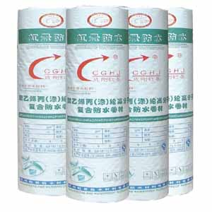 供甘肃天水防水卷材和定西高分子防水卷材特点