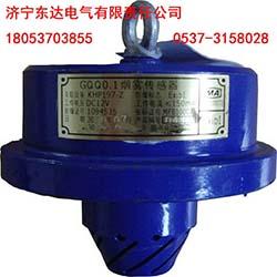 山东矿用皮带综保GQL0.1矿用本质安全型烟雾传感器