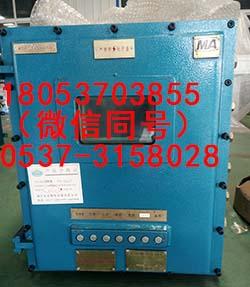 KXJ127矿用隔爆兼本安型PLC控制器,矿用隔爆控制器厂家