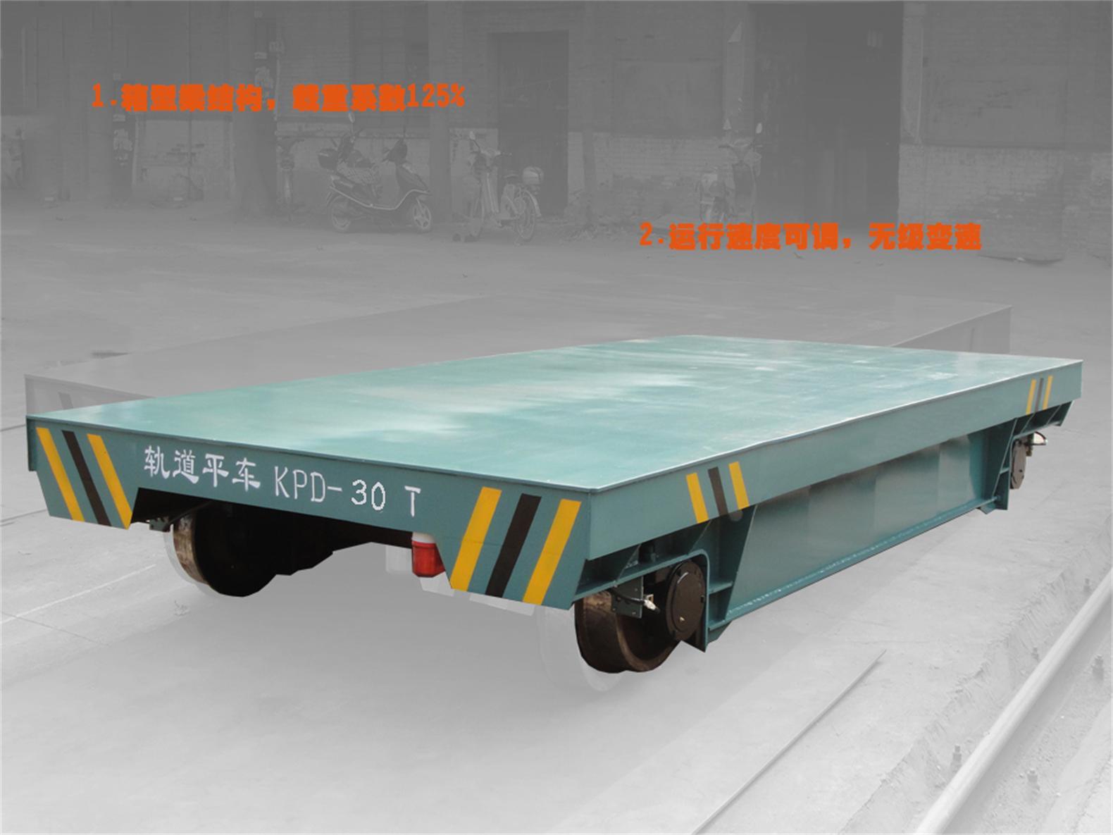 新利德造龙门吊配套低台面低压轨道搬运车