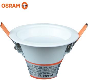 欧司朗 5.5W/3000K 凹面明睿LED筒灯 大促销