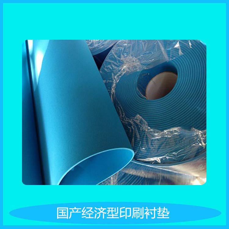 厂家直销国产优质 经济型印刷衬垫