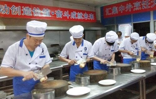 广州川菜培训专业哪里比较交通方便