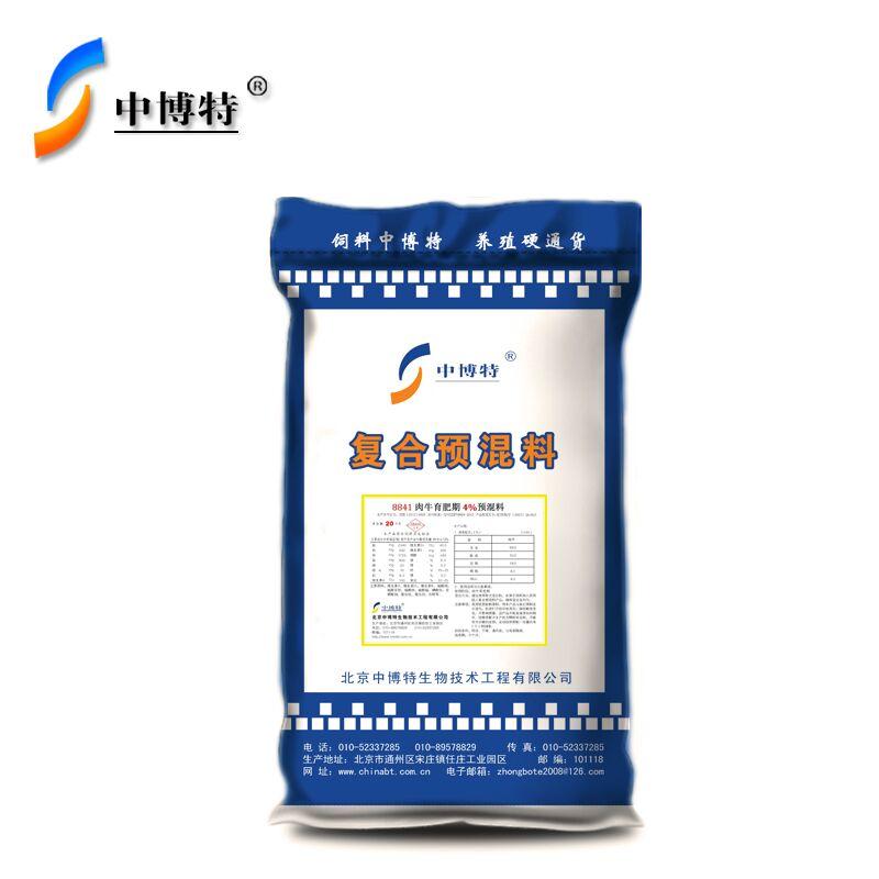 育肥牛预混料新品研发上市销售