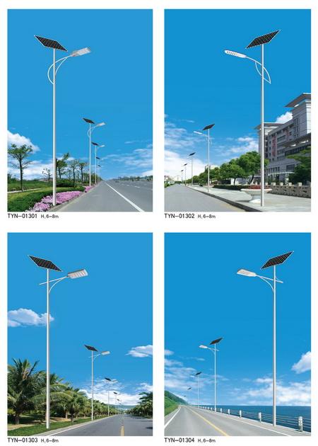 沈阳重信锂电一体化太阳能路灯