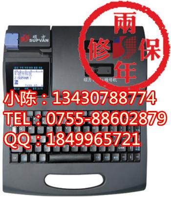 硕方TP60线管印字机色带,色带盒,碳带盒