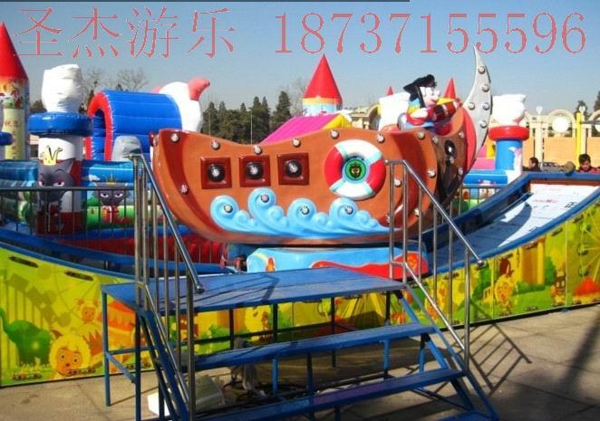 厂家直销 弯月飞船儿童游乐设备 欢迎前来选购