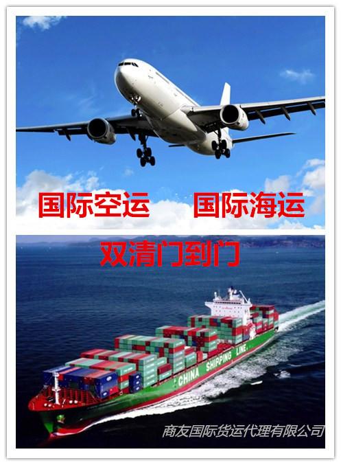国际空运哪家好 服务好 浙江义乌国际空运货代公司 专业省心快速