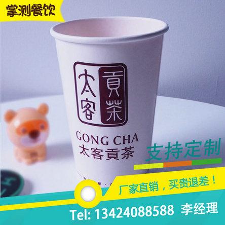 鹤岗纸杯 定做_折叠纸杯_北京纸杯