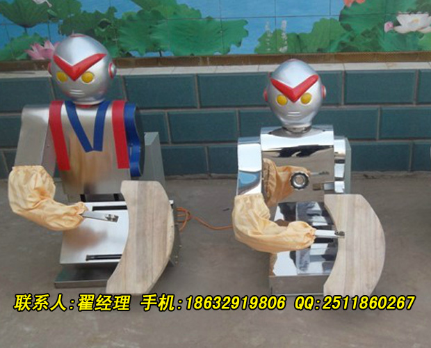 河南洛阳多麦一键操作刀削面机器人厂家批发价格