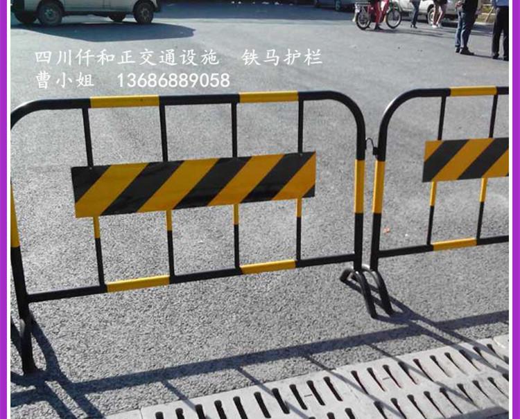 成铁马护栏尺寸、成都铁马护栏规格、成都铁马护栏价格