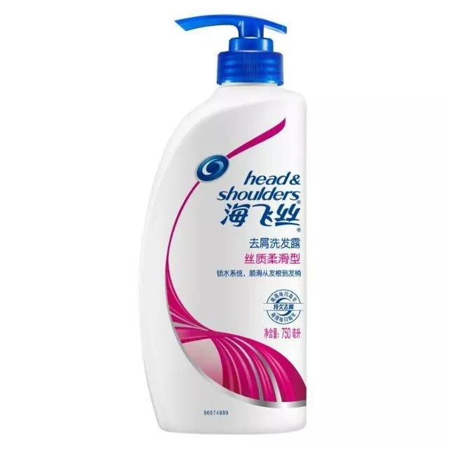 广州供应优质海飞丝洗发水批发跑江湖开店甩货进货渠道