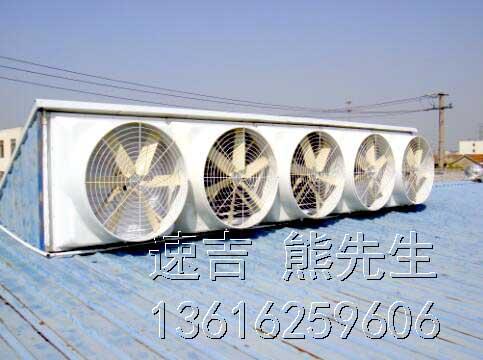 玻璃钢屋顶换气扇,屋顶排风扇,负压风机低价批发