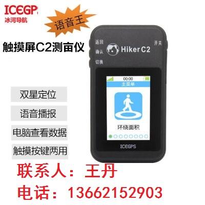天津哪卖手持测距仪 冰河hiker c2