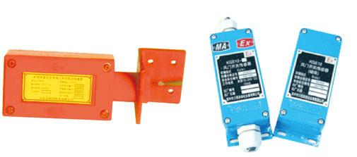 供应   金科星机电 GFK40矿用本质安全型风门开闭状态传感器
