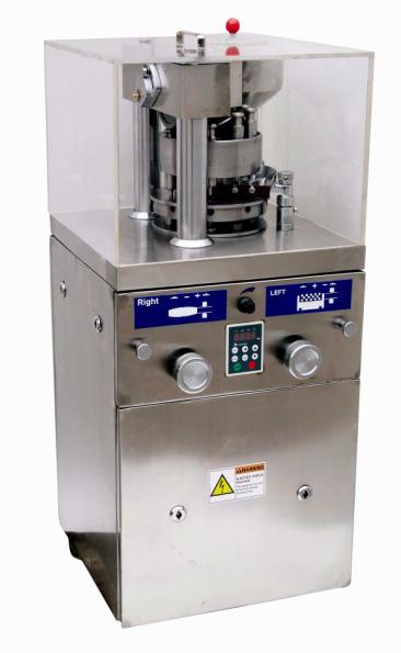ZP-5A 7A 9A旋转式多冲中药压片机、多冲粉末压片机