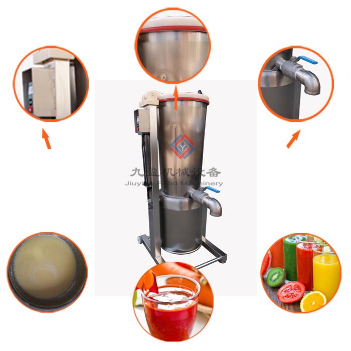 九盈供应 果汁机蔬菜打浆机 商用果汁机