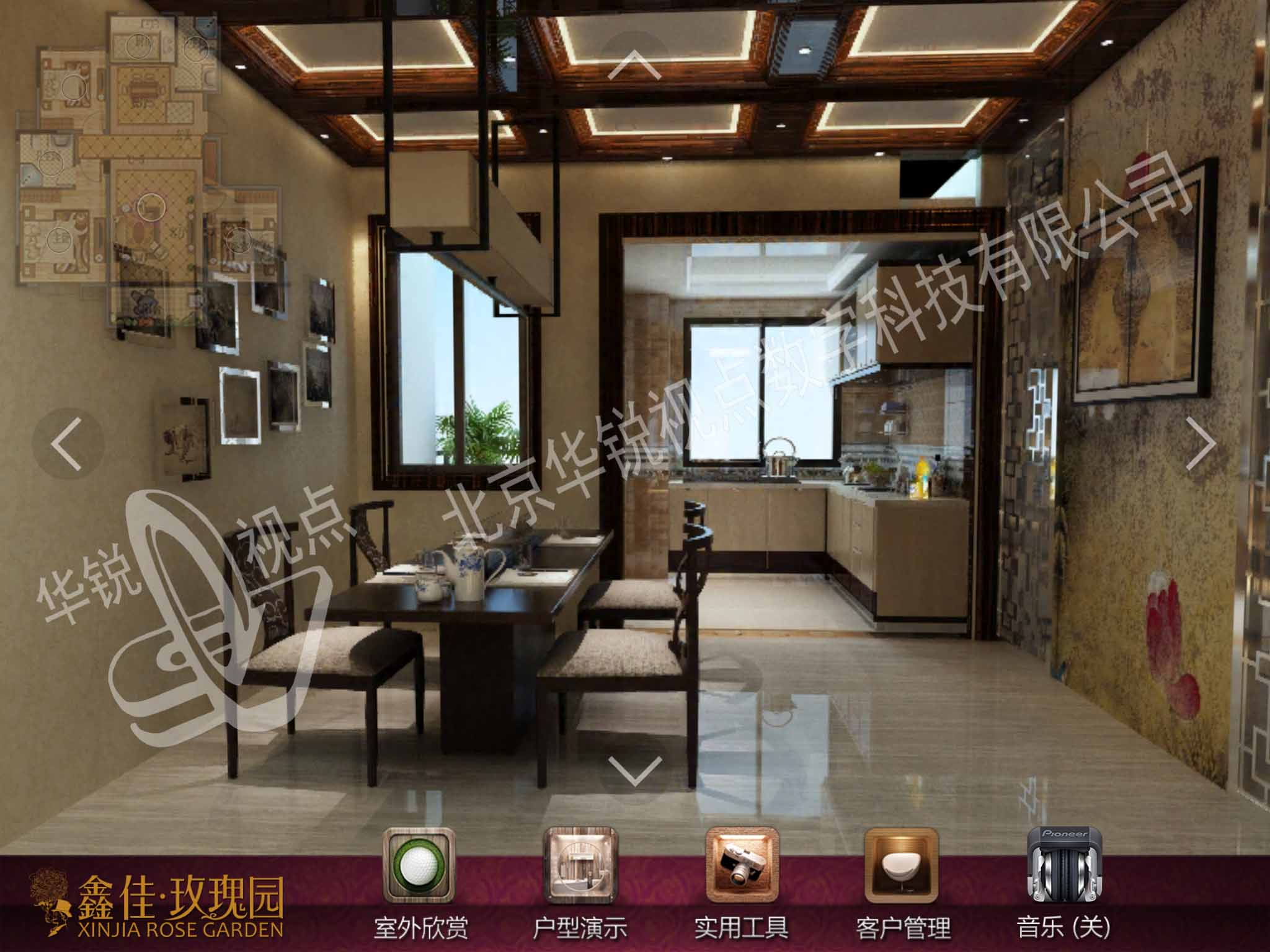 VR样板房制作,虚拟现实地产展示,上海华锐视点