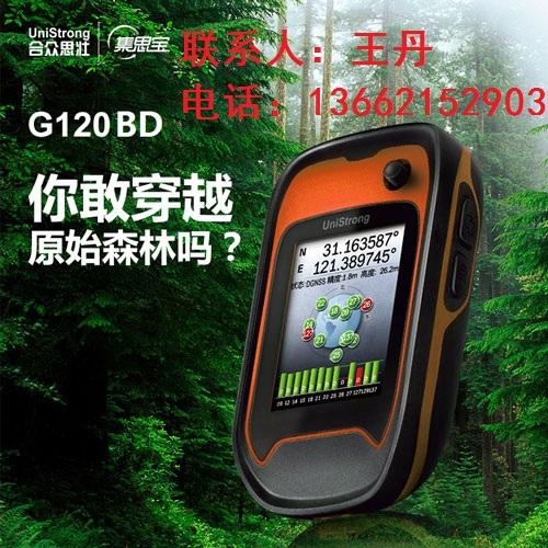 北斗GPS定位仪什么价格价位