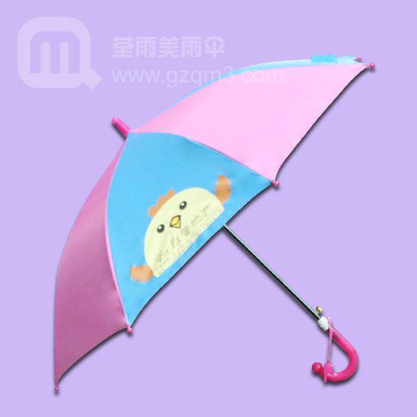【儿童伞】生产-乐馨地产儿童伞 广告儿童伞