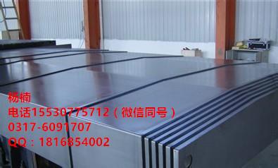 供应钢板防护罩台正850加工中心z轴钢制护板