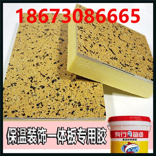 批发采购真金板粘结剂 XPS挤塑板专用胶粘剂、硅酸钙板复合胶