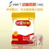 养殖场易消化小香猪奶粉
