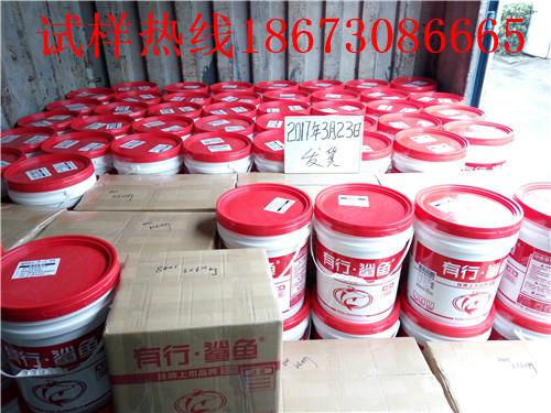 批发采购真金板粘结剂、XPS挤塑板专用胶粘剂、硅酸钙板复合胶