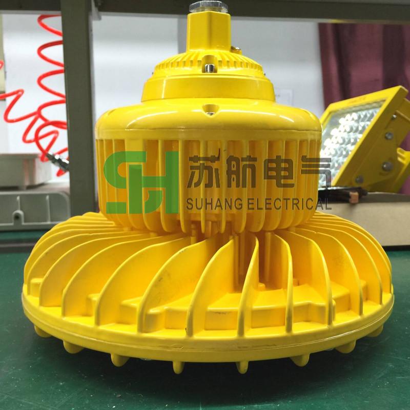 苏航BKB155LED防爆泛光灯80W100W120W吸顶式LED防爆灯车间仓库化工厂厂房 电厂加油