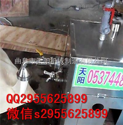 TYG-BD米浆自熟机,TYG-BD淀粉浆自熟机