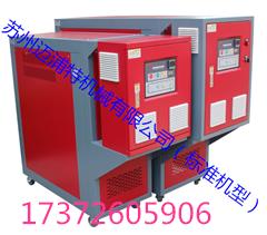 浙江180℃高温电加热导热油炉厂价直销