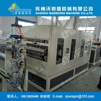 沃锐思-1050型PVC合成树脂瓦设备 ASA塑料琉璃瓦-别墅瓦挤出生产线